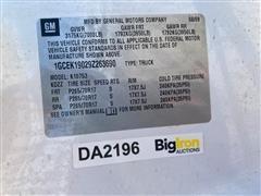 DA2196 (1).JPG