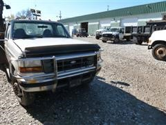 items/01c9bf01855be41180bd00155de187a0/1996fordf450superdutycabchassis
