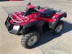2007 Honda TRX680FA 4x4 ATV