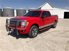 2012 Ford F150 Extended Cab 4x4 Pickup