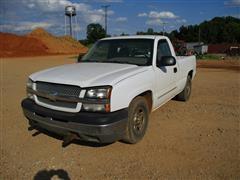 2004 Chevrolet 1500 Pickup