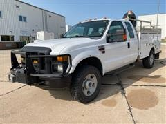 2008 Ford F350 4x4 Extended Cab Service Truck