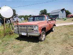 1980 GMC Sierra 1500 4x4 Pickup
