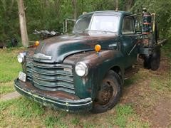 1947 Chevrolet 2 Ton Truck For Parts