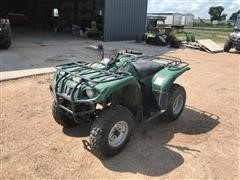 2007 Yamaha Big Bear 250 ATV