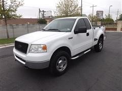 2005 Ford F150 XLT Extended Cab 4x4 Pickup