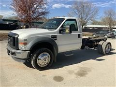 2008 Ford F550XL Super Duty 4x4 Cab & Chassis