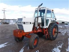 1983 Case 2290 2WD Tractor