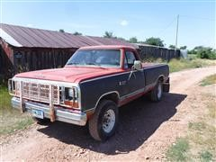 1985 Dodge 350 Power Wagon Pickup