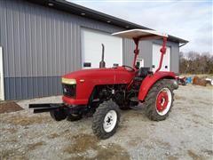 2005 Jinma 404 MFWD Diesel Utility Tractor