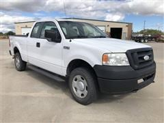 2007 Ford F150 XL 4x4 Extended Cab Pickup