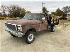 1979 Ford F250 4x4 Regular Cab Flatbed Pickup (INOPERABLE)
