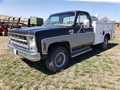 1979 GMC K1500 4x4 Service/Utility Truck