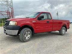 2007 Ford F150 4x4 Extended Cab Pickup