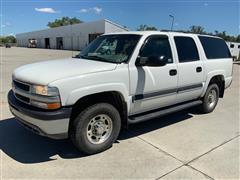 2003 Chevrolet K2500 4x4 Suburban