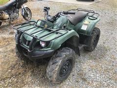 2011 Yamaha 350 Grizzly ATV