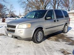 2005 Chevrolet Uplander Passenger Van
