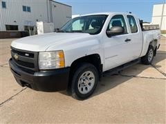 2009 Chevrolet 1500 4x4 Extended Cab Short Box Pickup