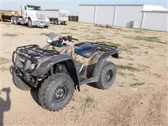 2008 Honda Foreman ES ATV