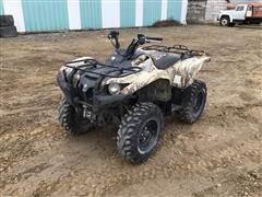 2009 Yamaha Grizzly ATV