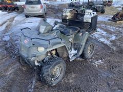 2014 Polaris Sportsman 570 EFI ATV