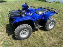 2017 Yamaha Kodiak 700 4X4 ATV