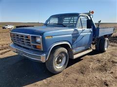 1985 Ford F250 XL Flatbed Dump Truck