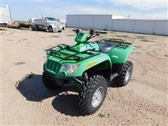 2008 Arctic Cat Speed Rack ATV