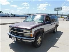 1993 Chevrolet K1500 Suburban