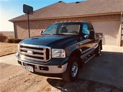 2007 Ford SRW Super Duty F250 4x4 Extended Cab Pickup