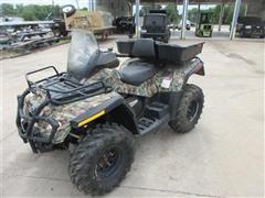 2008 Can-am Outlander 650 4X4 ATV