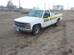 1995 Chevrolet K1500 Pickup