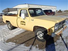 1979 GMC Sierra Truck