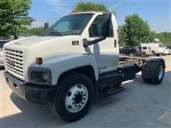 GMC transportation equipment for sale
