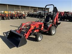 2016 Mahindra EMax 25NH MFWD Compact Utility Tractor W/Backhoe & Loader