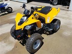 2013 Can-am DS250 ATV