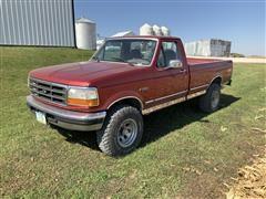 1997 Ford F250 4x4 Pickup
