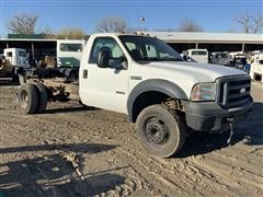 2007 Ford F550XL Super Duty Cab & Chassis (INOPERABLE)