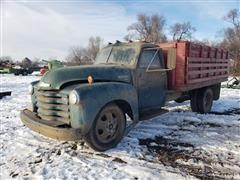 1949 Chevrolet 4400 S/A Grain Truck (INOPERABLE)