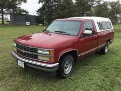 1990 Chevrolet Silverado 1500 2WD Pickup