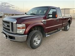 2008 Ford F250 Super Duty 4x4 Extended Cab Pickup