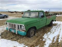 1978 Ford F150 Pickup (INOPERABLE)