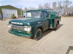 1959 Ford F350 Fuel Truck (INOPERABLE)