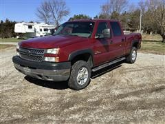2005 Chevrolet 2500 HD LT 4x4 Crew Cab Pickup